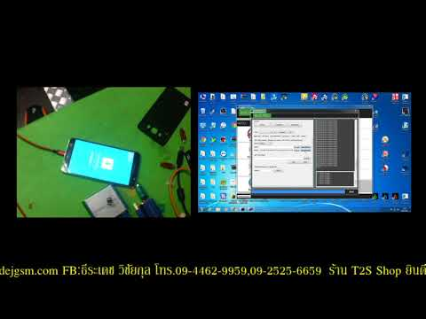 BMT Bypass J710F Passcode with frp ข้อมูลไม่หาย