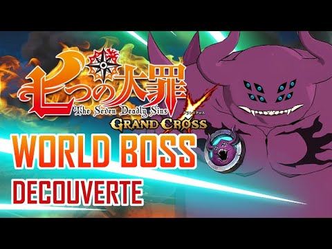 WORLD BOSS PURINGPOOH 4 JOUEURS !! SEVEN DEALY SINS GRAND CROSS【グラクロ公式】IOS ANDROID
