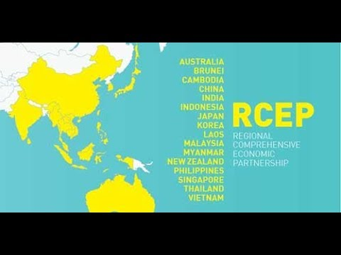 Rcep agreement explained in hindi rcep 2017 youtube rcep agreement explained in hindi rcep 2017 gumiabroncs Gallery