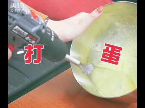 【KiKAiTO機械堂】料理三神器
