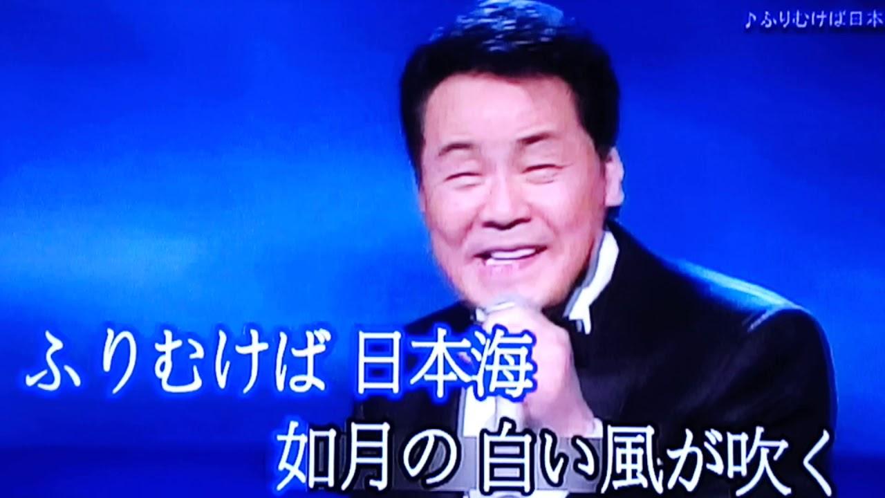 ふりむけば日本海 五木ひろしさ...