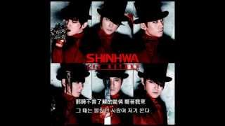 Shinhwa - On The Road [中韓歌詞] 專輯名稱:Shinhwa 10輯The Return ...