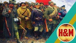 Клип - Русские рубят русских