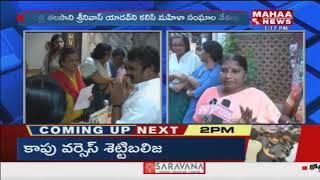 Sri Reddy and Social Activist Sandhya, Devi Mee...