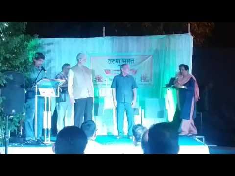 Award @ 30 years of Daily Tarun Bharat in Goa