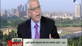 صالة التحرير - مفاجأة.. عمرو سليمان تم اغتياله ولم تكون وفاته طبيعية