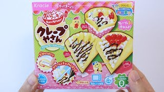 Popin Cookin Crepe Candy Making Kit Diy Candy