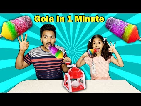 Kids Making ICE GOLA In 1 Minute | Easy GOLA At Home | बर्फ का गोला बनाइये घर पे