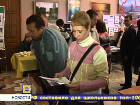 В Абакане открылась ярмарка вакансий для переселенцев из Украины