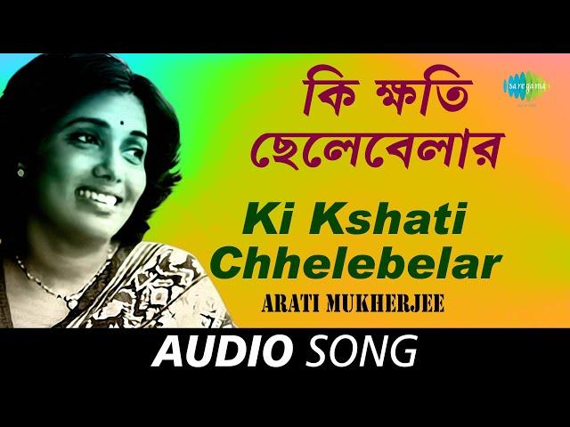 Ki Kshati Chhelebeler   Audio   Arati Mukherjee   Nachiketa Ghosh   Pulak Banerjee