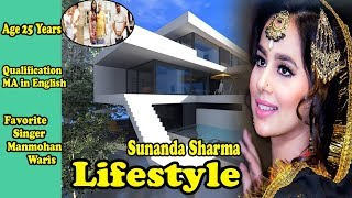 Sunanda Sharma Lifestyle, Age, Husband, Biography,Family, Wiki,House