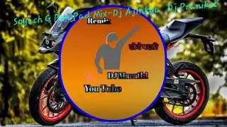 Soyach  Pen Pad Mix Dj Ajinkya  Dj Praniket