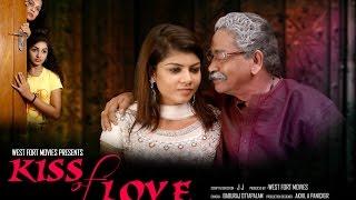 Kiss of Love - എനിക്കും ചുംബിക്കണം കെട്ടിപിടിക്കണം...-  Short film with Eng Subtitles