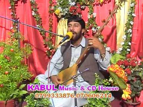 Best qataghani songs mp3 download websites - Stafa band official site