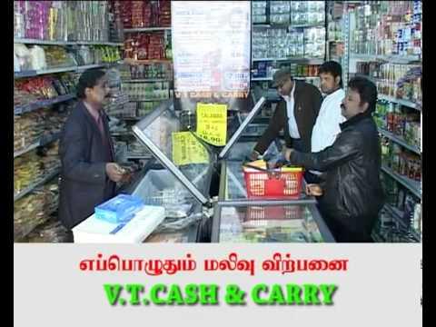 V T Cash Carry DeepamTV YouTube - YouTube