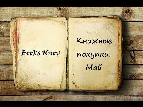 Книга Джен Эйр - читать онлайн. Автор: Шарлотта Бронте