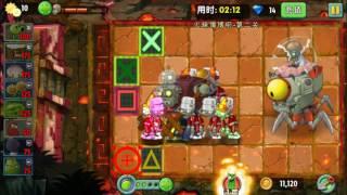 Растения против Зомби 2 Wild West (китайская версия 1.9.1) day 10 (3 stars)