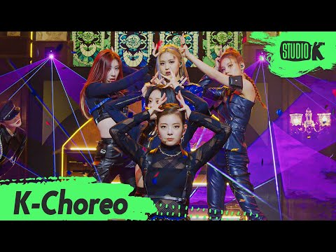 [K-Choreo 8K HDR] 있지 직캠 '마.피.아. In the morning' (ITZY Choreography) l @MusicBank 210430