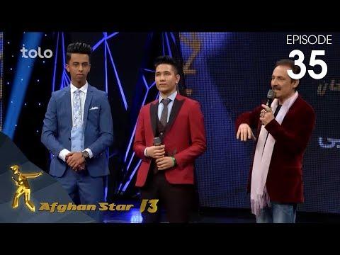 مرحلۀ نهایی  فصل سیزدهم ستاره افغان  قسمت ۳۵  Grand Finale  Afghan Star S13  Episode 35