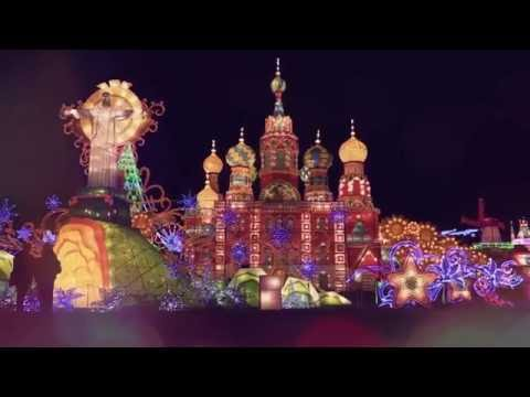 Coming Soon to Rawhide - Lights of the World