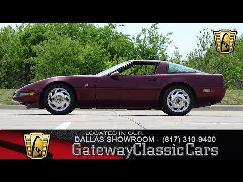 #686 1993 Chevrolet Corvette - Gateway Classic Cars Dallas