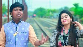 GurGuri | Akash & Mouri Zaman | Eid Exclusive Music Video | Dream Music | HD 1080p 01714616240