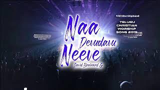Naa Devudavu Neeve//Telugu Worship Song 2019//David Brainard G//Telugu Christian Songs 2019