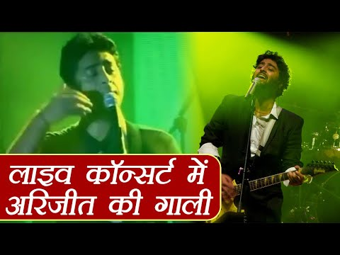 arijit-singh-abuses-in-live-concert;-video-goes-viral-|-filmibeat