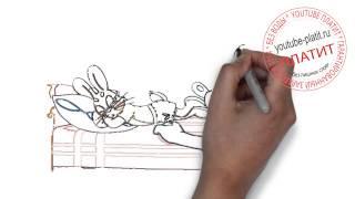 Онлайн мультфильм Ну погоди  Как правильно рисовать карандашом за 47 секунд(Ну погоди. Как правильно нарисовать волка или зайца из мультфильма Ну погоди поэтапно. На самом деле легко..., 2014-09-11T17:35:26.000Z)