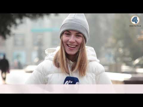 Телекомпанія TV-4: Тернопільська погода на 12 грудня 2020 року