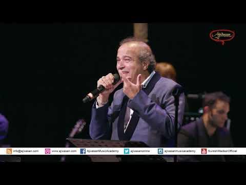 Sapne Mein Milti Hai  | Suresh Wadkar | Suron Ki Mehfil London