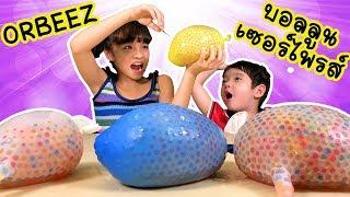 บรีแอนน่า | เจาะของเล่นในลูกโป่งออบีซ สกุชชี่ บอลเซอร์ไพรส์ 10,000 เม็ด|Orbeez Squishy Balloon