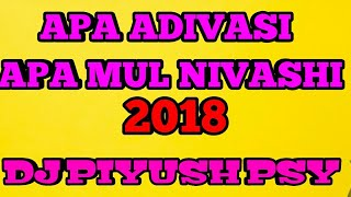 Aapa Aadivasi Apa Mul Nivasi_(Changyo MiX) 2018 Dj Piyush Psy
