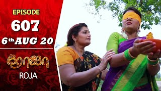 ROJA Serial | Episode 607 | 6th Aug 2020 | Priyanka | SibbuSuryan | SunTV Serial |Saregama TVShows