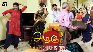 Azhagu - Tamil Serial | அழகு | Episode 365 | Highlights | Sun TV Serials | Revathy | Vision Time
