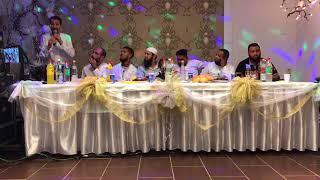 KOLJO AJGARA BEND ISLAMSKO BIJAV GÖTTINGEN 1delo ko Hasan Hajrusi