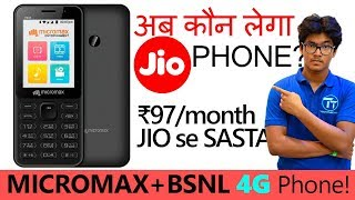 अब कौन लेगा jio phone? micromax bharat 1 4g + bsnl offer details! micromax bharat one vs jio phone?!