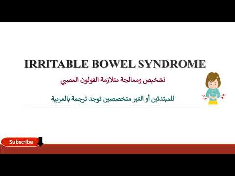 ONE SPECIAL TRICK TO HELP YOU POOP EASIER - Dr Alan Mandell, DC from YouTube · Duration:  2 minutes 13 seconds