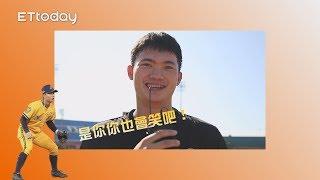 【統一7-ELEVEn獅】我很喜歡林靖凱!期待未來與江坤宇連線