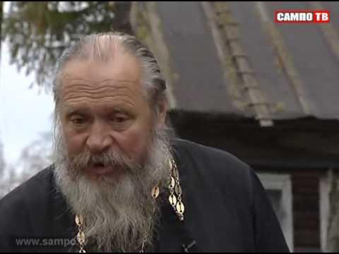 Беломорск Отца Сергия