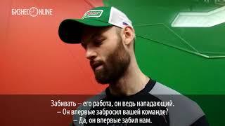 Степан Захарчук  «Гол моего брата? Он молодец, забивать – его работа»
