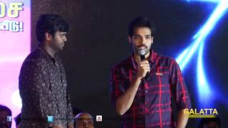 Sibiraj at Sagaptham Audio Launch | Vijaykanth | Shanmugapandian | Galatta Tamil