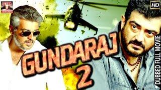 Gundaraj 2 l 2016 l South Indian Movie Dubbed Hindi HD Full Movie