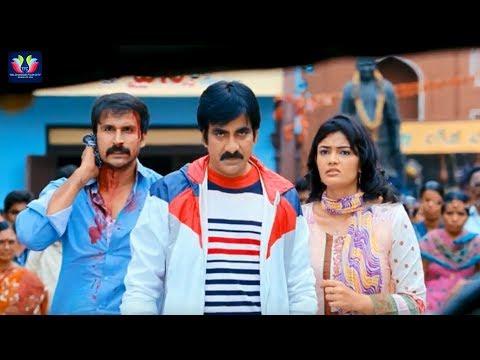 Mass Maharaja Ravi Teja Entry Scene   TFC Films & Film News