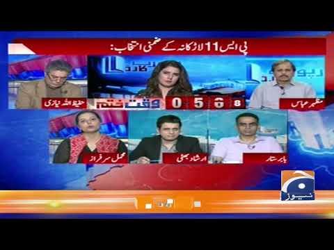 Mehmal Sarfraz  | Larkana Mai PPP Ki Shikast Ki Wajah Kiya Hai