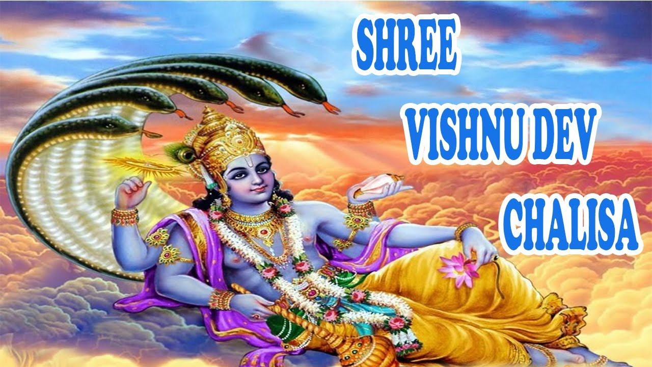 verchres hindu personals Find hindu personals listings in manchester on oodle classifieds join millions of people using oodle to find great personal ads don't miss what's happening in your neighborhood.