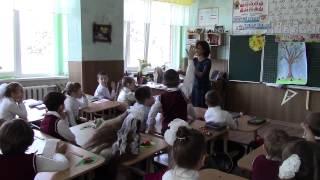 Школа 8 марта 1 класс урок  2016 год