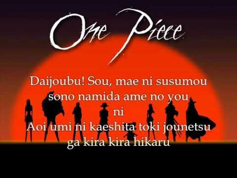 kokoro no chizu lyrics