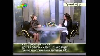 Онкологическая клиника ИННОВАЦИЯ(Краснопольская О.С., 2012-01-19T11:51:31.000Z)
