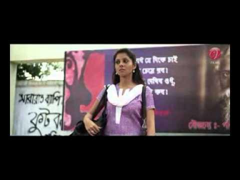 Bojhena Shey Bojhena Title Track For Pc Bengali Mp3 Com mpeg4